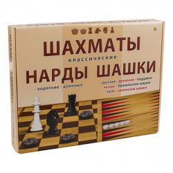 Игра настольная Шахматы, шашки, нарды 23*30 Рыжий кот поле пластиковое фигуры пластиковые ИН-0296