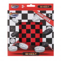 Игра настольная Шахматы, шашки, нарды 30*30см Рыжий кот поле деревянное фигуры деревянные ИН-8066
