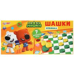 Игра настольная Шахматы, шашки, нарды 29*29см Рыжий кот поле деревянное фигуры деревянные AN02598