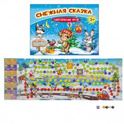 Игра настольная Рыжий кот Снежная сказка ИН-9892