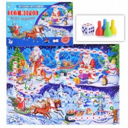 Игра настольная Ходилка Рыжий кот Дед Мороз везет подарки ИН-0320