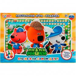 Игра настольная Ходилка Умка Приключения Лунтика 184714
