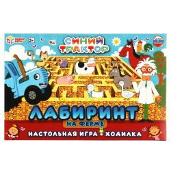 Игра настольная Ходилка Умка Ми-ми-мишки Веселые приключения 216668
