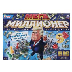 Игра настольная Ходилка Умные игры Три кота с масками 280343