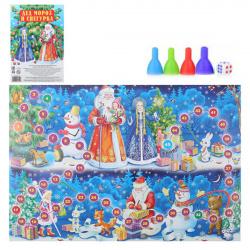 Игра настольная Ходилка Мини Рыжий кот Дед Мороз и Снегурочка ИН-0324
