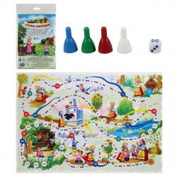 Игра настольная Ходилка Мини Рыжий кот Гуси-лебеди ИН-5204