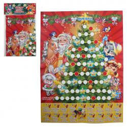 Игра настольная Ходилка Макси Рыжий кот Друзья Деда Мороза ИН-6848