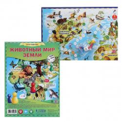 Игра настольная Ходилка 59,5*42см Геодом Животный мир Земли