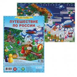 Игра настольная Ходилка 59,5*42см Геодом Путешествие по России