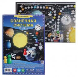 Игра настольная Ходилка 59,5*42см Геодом Солнечная система