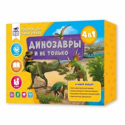Игра настольная Ходилка Динозавры и не только Издательство Геодом
