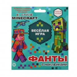 Игра настольная Рыжий кот Bright kids Угадайки ИН-7617