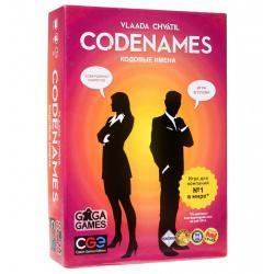 Игра настольная GaGa Games Кодовые имена Codenames GG041
