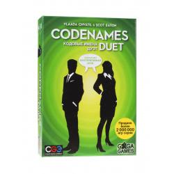 Игра настольная GaGa Games Кодовые имена Дуэт GG073