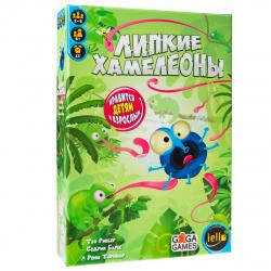 Игра настольная GaGa Games Липкие Хамелеоны Sticky Chameleons GG130