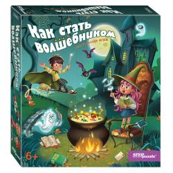 Игра настольная Step Puzzle Как стать волшебником 6+ 76562