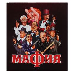 Игра настольная Мафия Десятое Королевство 01895