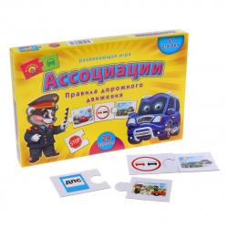Игра развивающая Рыжий кот Ассоциации Правила дорожного движения ИН-8075