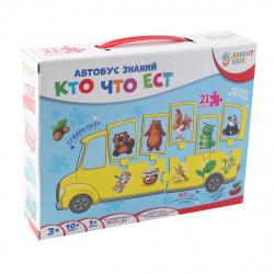 Игра развивающая Рыжий кот Автобус знаний Кто что ест ИН-7637
