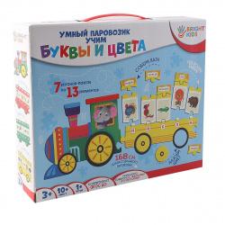 Игра развивающая Рыжий кот Умный паровозик Учим буквы и цвета ИН-7634