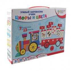 Игра развивающая Рыжий кот Умный паровозик Учим цифры и цвета ИН-7633