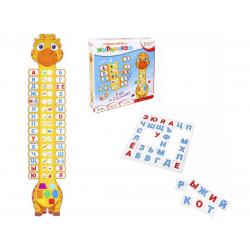 Игра развивающая Рыжий кот Bright kids Обучающие пазлы Учимся читать с жирафиком ИН-7616