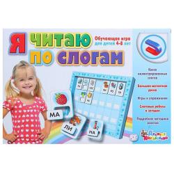 Игра развивающая Десятое королевство  Я читаю по слогам (доска и 72 карточки) 01541
