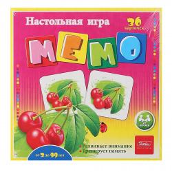 Игра развивающая МЕМО 36 карточек Hatber Фруктовый коктейль 36Инм_11098