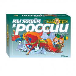 Игра настольная Step Puzzle Викторина Твой кругозор Мы живем в России 76403