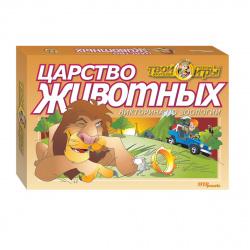 Игра настольная Step Puzzle Викторина Твой кругозор Царство животных 76404