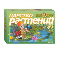 Игра настольная Step Puzzle Викторина Твой кругозор Царство растений 76405