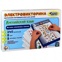 Игра настольная Десятое Королевство Электровикторина Английский язык 7-12лет 03665