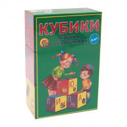 Кубики пластиковые 6шт Рыжий кот Азбука в картинках КО6-9740