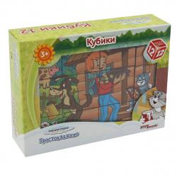 Кубики пластиковые 12шт Step Puzzle Союзмультфильм Простоквашино-2 87345