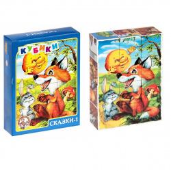 Кубики пластиковые 12шт Десятое Королевство Сказки-1 00674