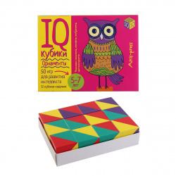 Кубики пластиковые 12шт Айрис-пресс Умные кубики Орнаменты 50 игр для развития интеллекта 27489