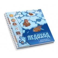 Игра-головоломка Десятое Королевство Ледоход Арктическое приключение магнитная 03528