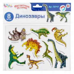 Игра развивающая Магнитные истории Динозавры без магнитной доски Десятое королевство 02747