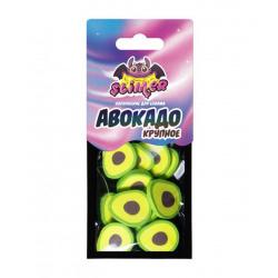 Наполнение для слайма Авокадо крупное зеленый Slimer SSS30-135