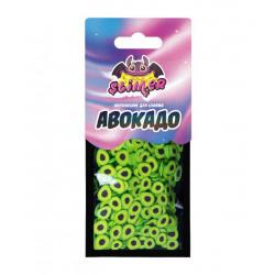 Наполнение для слайма Авокадо зеленый Slimer SSS30-105