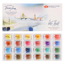 Акварель художественная 24 цвета 2,5мл Белые ночи Невская палитра кюветы картонная упаковка 1941061