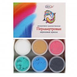 6 цветов, 20мл, банка, перламутровый Экспоприбор 22-6.20-50D