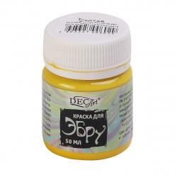 Краска для эбру 50мл DecArt 65-50-002 желтый