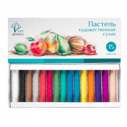 Пастель сухая художественная 15 цветов  АртФормат картонная коробка AF13-071-02