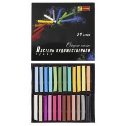 Пастель художественная пастель сухая, 24 цвета Спектр 06с-406