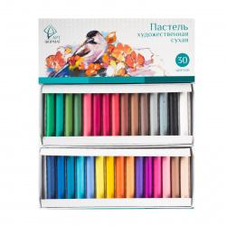 Пастель художественная пастель сухая, 30 цветов АртФормат AF13-071-03