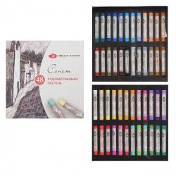 Пастель художественная пастель сухая, 48 цветов Невская палитра 7141242