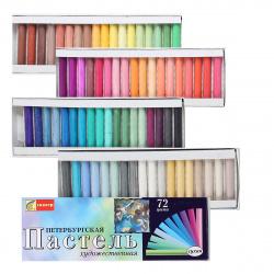 Пастель сухая художественная 72 цвета Спектр Петербургская картонная коробка 91С-404