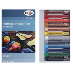 Пастель художественная Студия пастель масляная, 12 цветов, картонная коробка Гамма 160320205