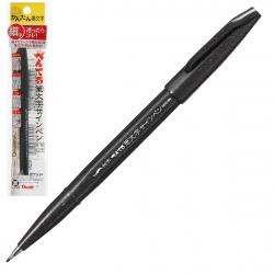 Фломастер-кисть Pentel Brush Sign Pen Fine  XSES15NFA черный